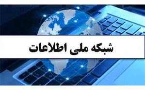 اتمام اتصال 1704 مدرسه استان اردبیل به شبکه ملی اطلاعات