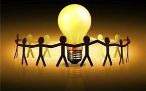 مصرف غیرقانونی برق، استخراج «رمزارزها»و احتمال خاموشیهای برق در تابستان امسال