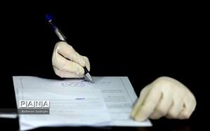 دستورالعمل تجزیهوتحلیل سؤالات امتحان نهایی سال99-1398 ابلاغ شد