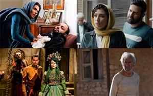 بلایی که تلگرام بر سر سینمای ایران می آورد
