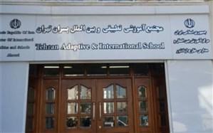 گزارش فعالیتهای برخط و آموزش از راه دور در مجتمع بین الملل و تطبیقی پسران تهران