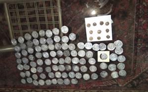 کشف 113 سکه ساسانی و ایلمایی در جهرم
