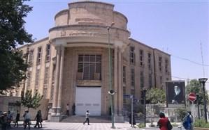 اطلاعیه دادگستری تهران در مورد انتشار برخی اخبار در حاشیه دادگاه طبری