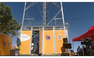 ۱۰۳۴ روستا در سراسر کشور به شبکه ملی اطلاعات و شبکه پهن باند ارتباطی متصل شدند