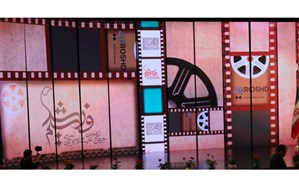 تقدیر از  2 هزار فرهنگی فعال در جشنواره بینالمللی فیلم رشد