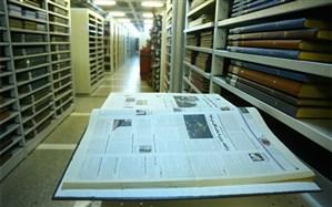 مرکز نوآوری و توسعه کسب و کارهای داده محور کتابخانه ملی  افتتاح می شود