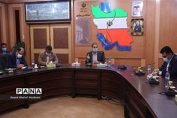 جلسه بررسی پروژه احداث پایگاه اورژانس هوایی بوشهر