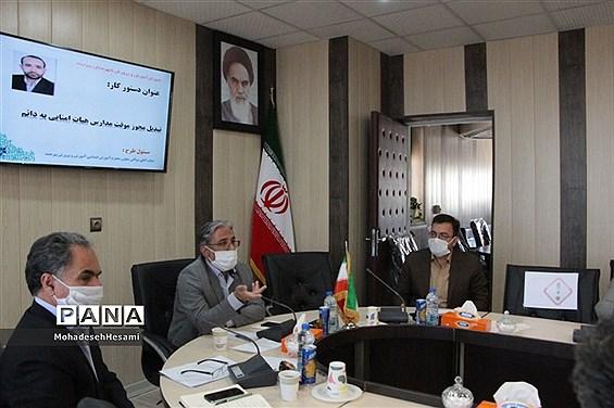 دومین جلسه شوراهای آموزش و پرورش شهرستان بیرجند