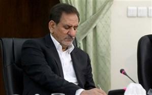 دستور جهانگیری به ۶ وزیر برای رسیدگی به مشکلات اسلامشهر