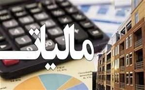 بخشودگی ۸۰ تا ۱۰۰ درصدی جرایم مالیاتی
