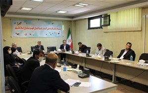 برگزاری  جلسه ستاد ساماندهی امور جوانان شهرستان اسلامشهر