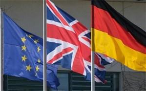 قطعنامه سه کشور اروپایی علیه ایران در شورای حکام آژانس بینالمللی انرژی اتمی