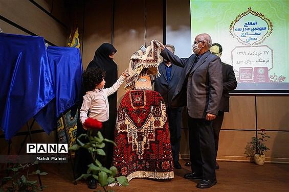 آیین افتتاح سومین مدرسه صنایع دستی و مدرسه کسب و کار