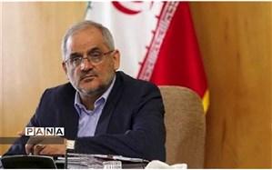 وزیر آموزش وپرورش به استان خراسان شمالی سفر خواهد کرد