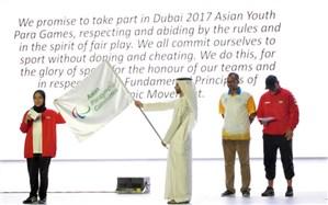 بحرین میزبان پارا آسیایی جوانان شد