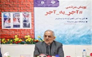 حاجی میرزایی اعلام کرد: ورود به عرصه مدرسه سازی حتی با یک آجر