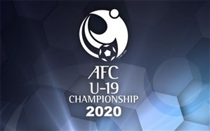 فوتبال قهرمانی جوانان آسیا قرعهکشی شد؛ میزبانها دست از سر ایران برنداشتند