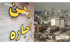 ۴۴ درصد تهرانیها مستاجر هستند