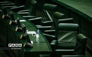 اعضای هیأت نظارت بر رفتار نمایندگان مجلس انتخاب شدند