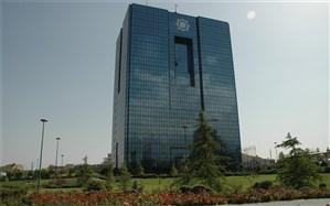 پیگیری استقلال بانک مرکزی در اولویت مجلس