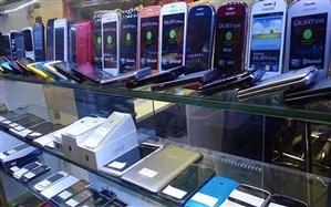موبایل نخرید، ارزان میشود