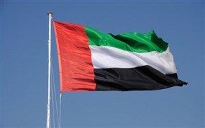 تشکر امارات از شورای حکام برای صدور قطعنامه علیه ایران