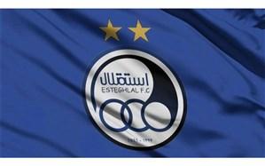 ارومیه، میزبان اولین مدرسه فوتبال وابسته به تیم استقلال تهران