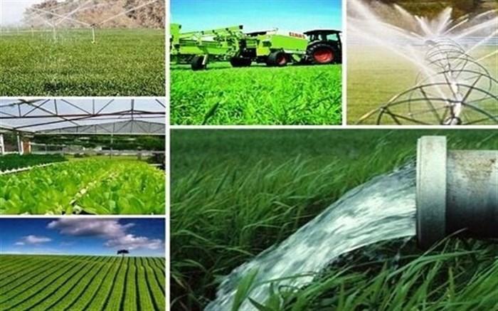 توسعه کشاورزی