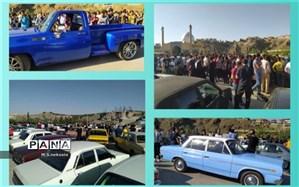 همایش خودرو های کلاسیک و آفرود در دل زاینده رود