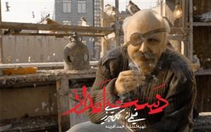 «دست انداز» کمال تبریزی  در مرحله صداگذاری و ساخت موسیقی