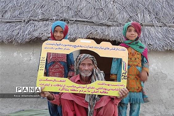 گروه جهادی ایثارگران بدون مرز استان بوشهر در بشاگرد روستای شمسون