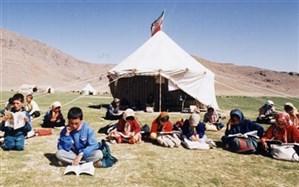راهاندازی موزه آموزش و پرورش عشایر به زودی در فارس