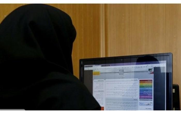 ثبت نام ۳ هزار و ۲۶۴ دانش آموز پایه نهم در آزمون نمونه دولتی