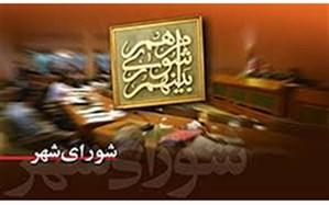 تصویب ۲۴ نامگذاری جدید معبر و بوستان در تهران