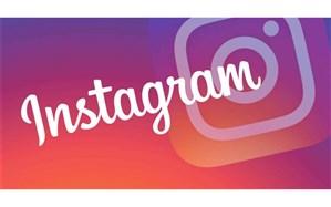 تبدیل اینستاگرام به قطب سرگرمی با بستن شبکههای اجتماعی