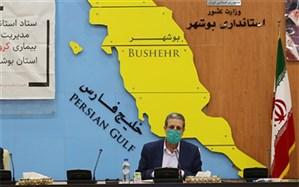 ادامه تعطیلی پارک ها، سواحل و تالارهای پذیرایی استان بوشهر