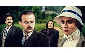 پخش «کیف انگلیسی» با دوبله عربی