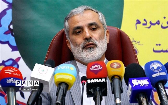 نشست خبری رئیس ستاد مرکزی چهلمین سالگرد پیروزی انقلاب اسلامی