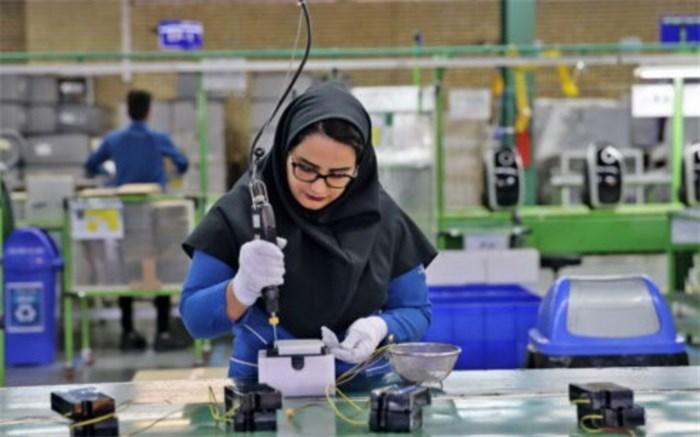 اشتغال پایدار زنان کلید حل مشکل کاهش جمعیت