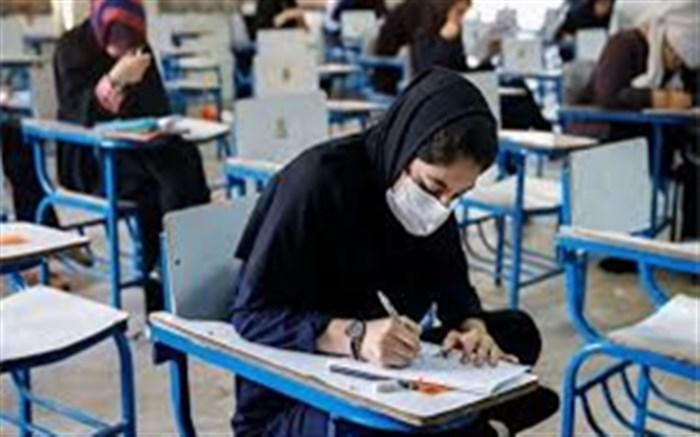 ارایه آموزش آمادگی کنکور به دانش آموزان مددجو مستعد و علاقمند به تحصیل در دانشگاه