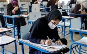 ارائه آموزش آمادگی کنکور به دانش آموزان مددجوی مستعد و علاقمند به تحصیل در دانشگاه