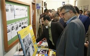 افتتاح نمایشگاه به مناسبت روز جهانی مبارزه با مواد مخدر