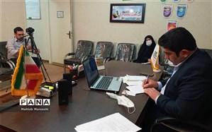 ارائه گزارش عملکرد سازمان دانش آموزی خوزستان در اجلاس مجازی مدیران  استانها