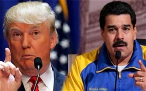 مادورو: ترامپ به دنبال کشتن من است
