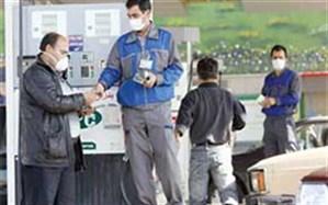 تداوم نظارت بر جایگاههای سوخت برای مقابله با کرونا