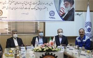 اعطای تسهیلات هزار میلیارد ریالی به شرکت لوله و ماشینسازی ایران در اسلامشهر