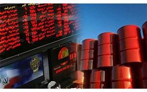 ابلاغ شیوهنامه جدید عرضه نفتخام در بورس