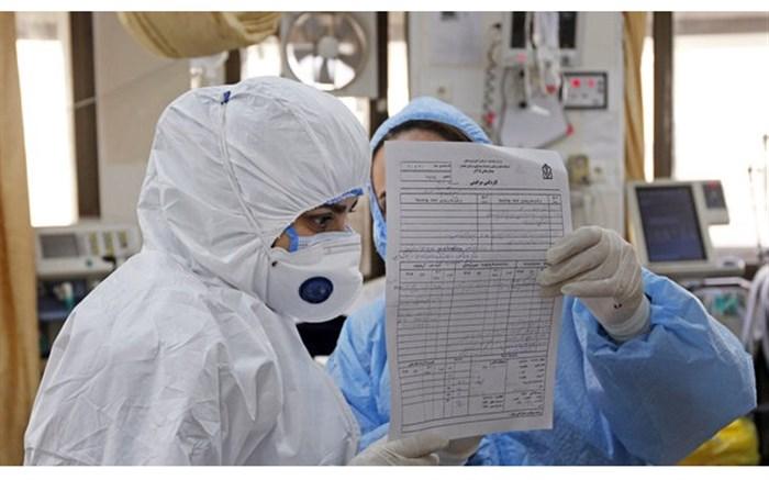 میزان پذیرش بیماران کرونایی در گلستان ۲ برابر ترخیص شده است