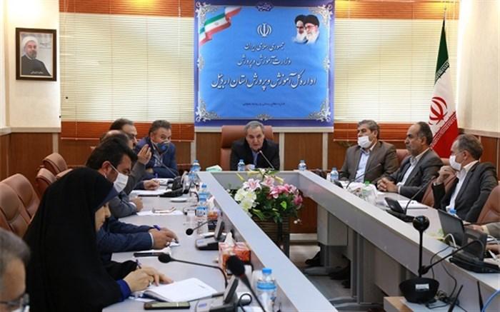 جلسه شورای معاونین و مدیران و روسای مناطق و نواحی اردبیل