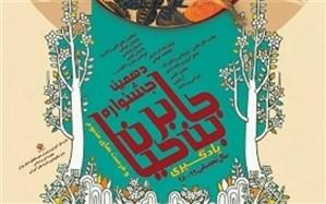 برگزاری جشنواره مجازی طرح جابربن حیان در 1 هزار و 100 مدرسه استان